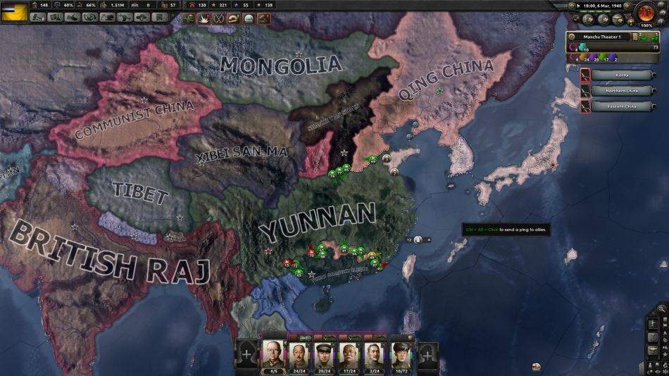 Hearts of Iron IV: Waking the Tiger now available, makes an